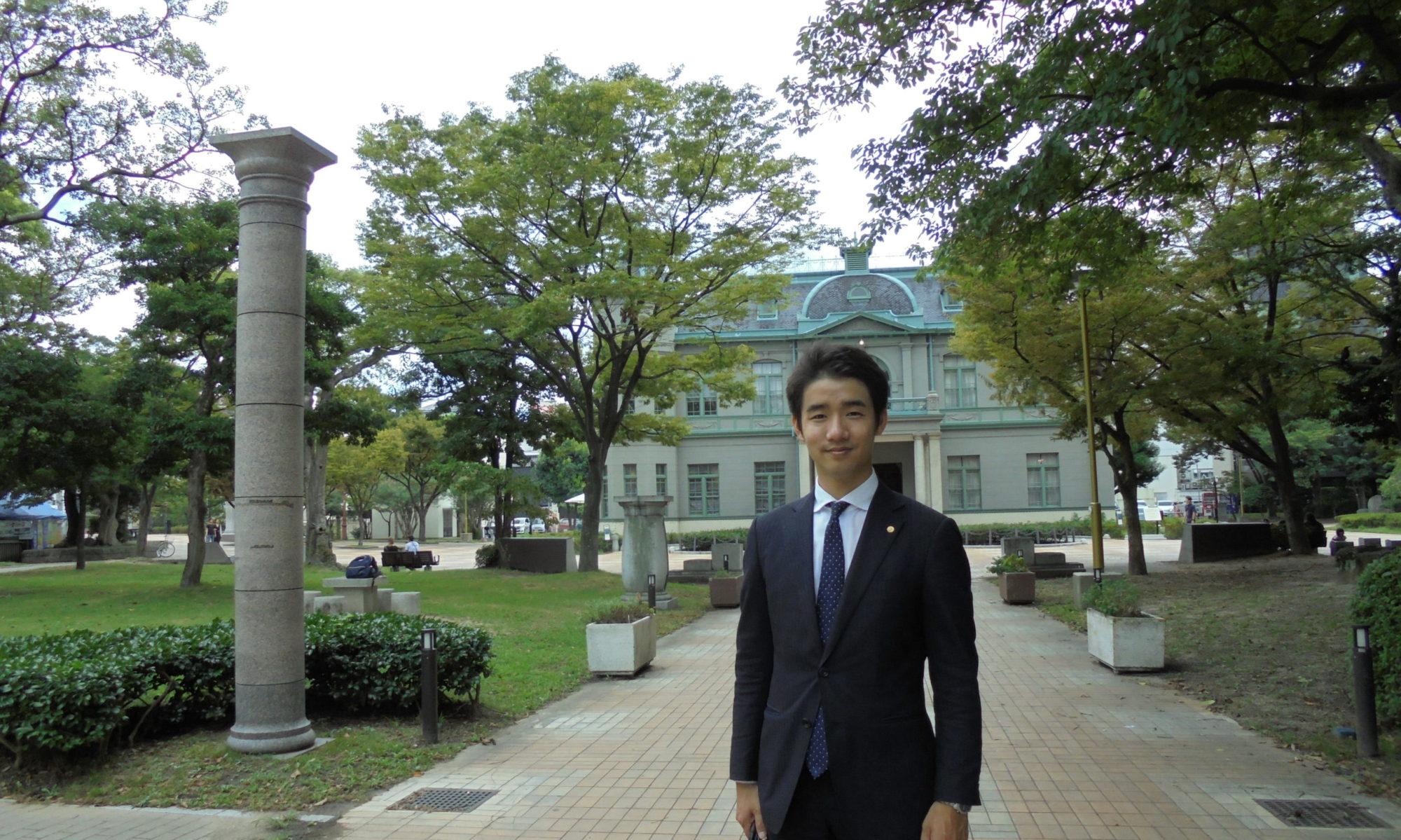 村田則幸社会保険労務士事務所